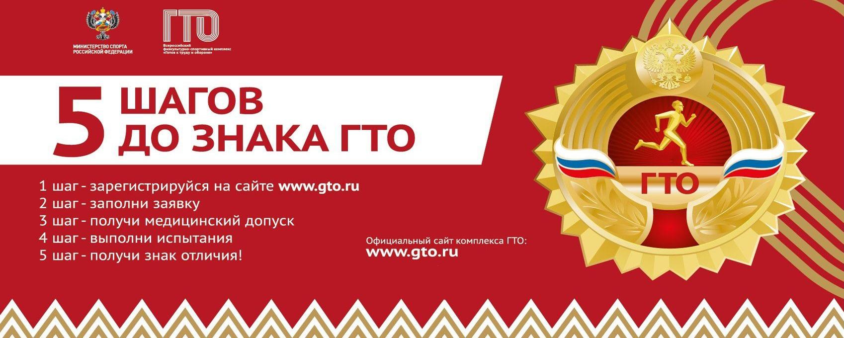 gto_banner